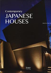 表紙_contemporary japanese house_image publishing社 2018年